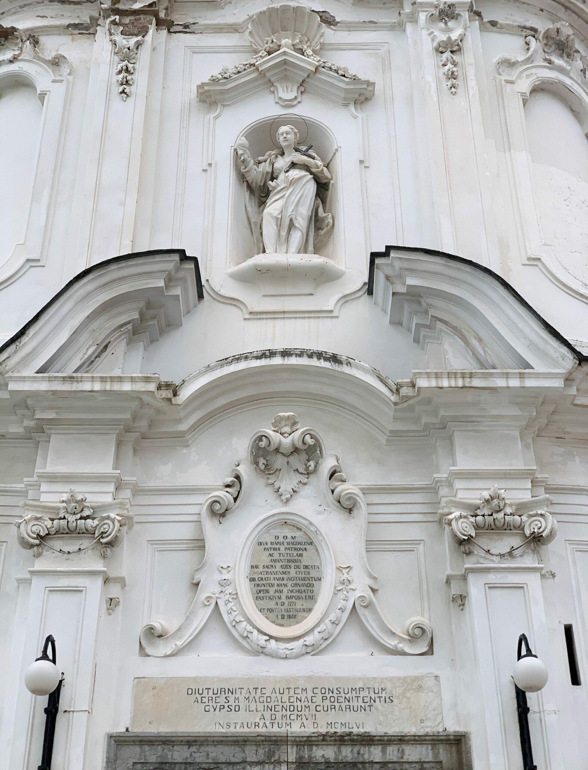 Церковь посвященная Святой Марии Магдалены в Атрани