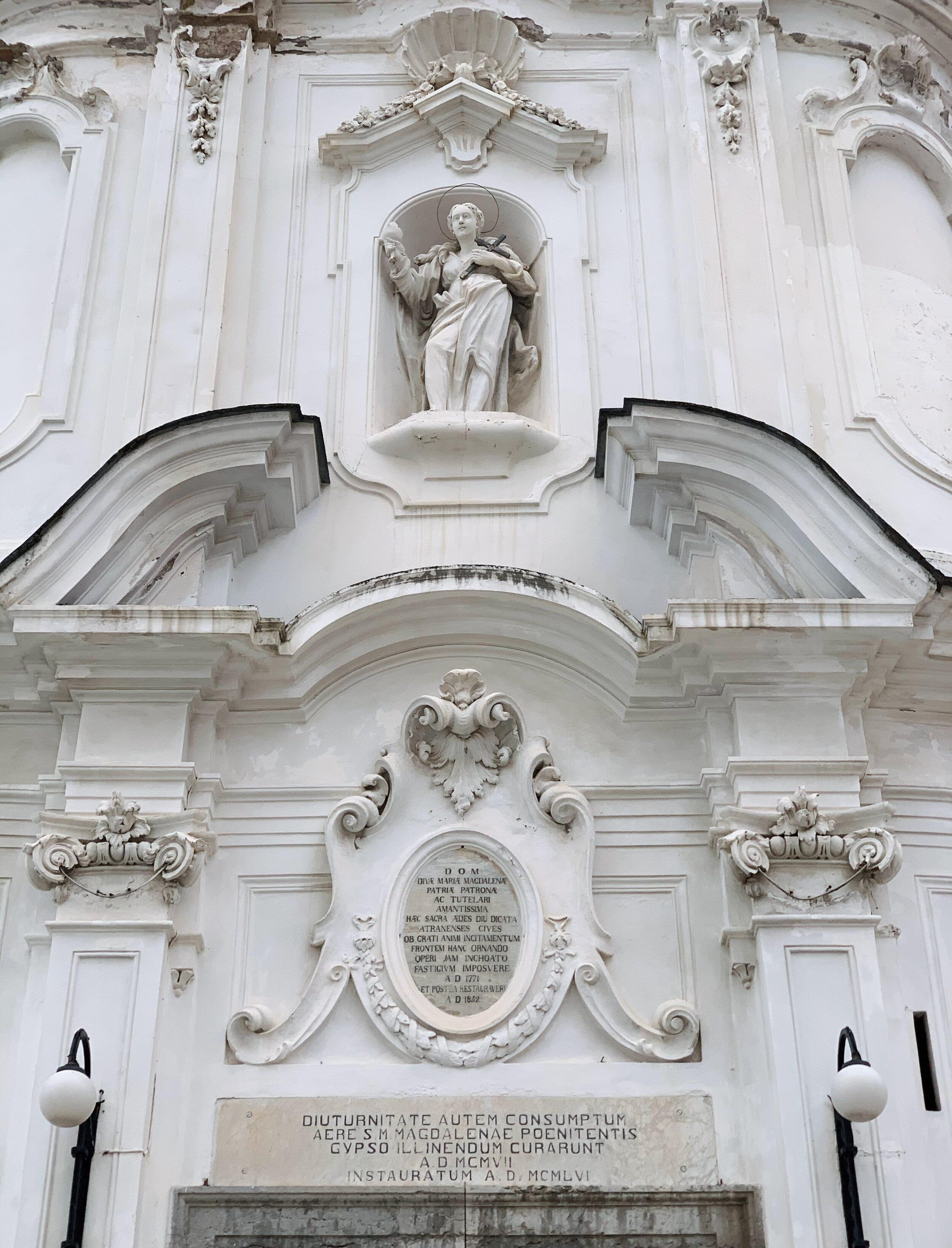 Центральный вход в Церковь Марии Магдалены